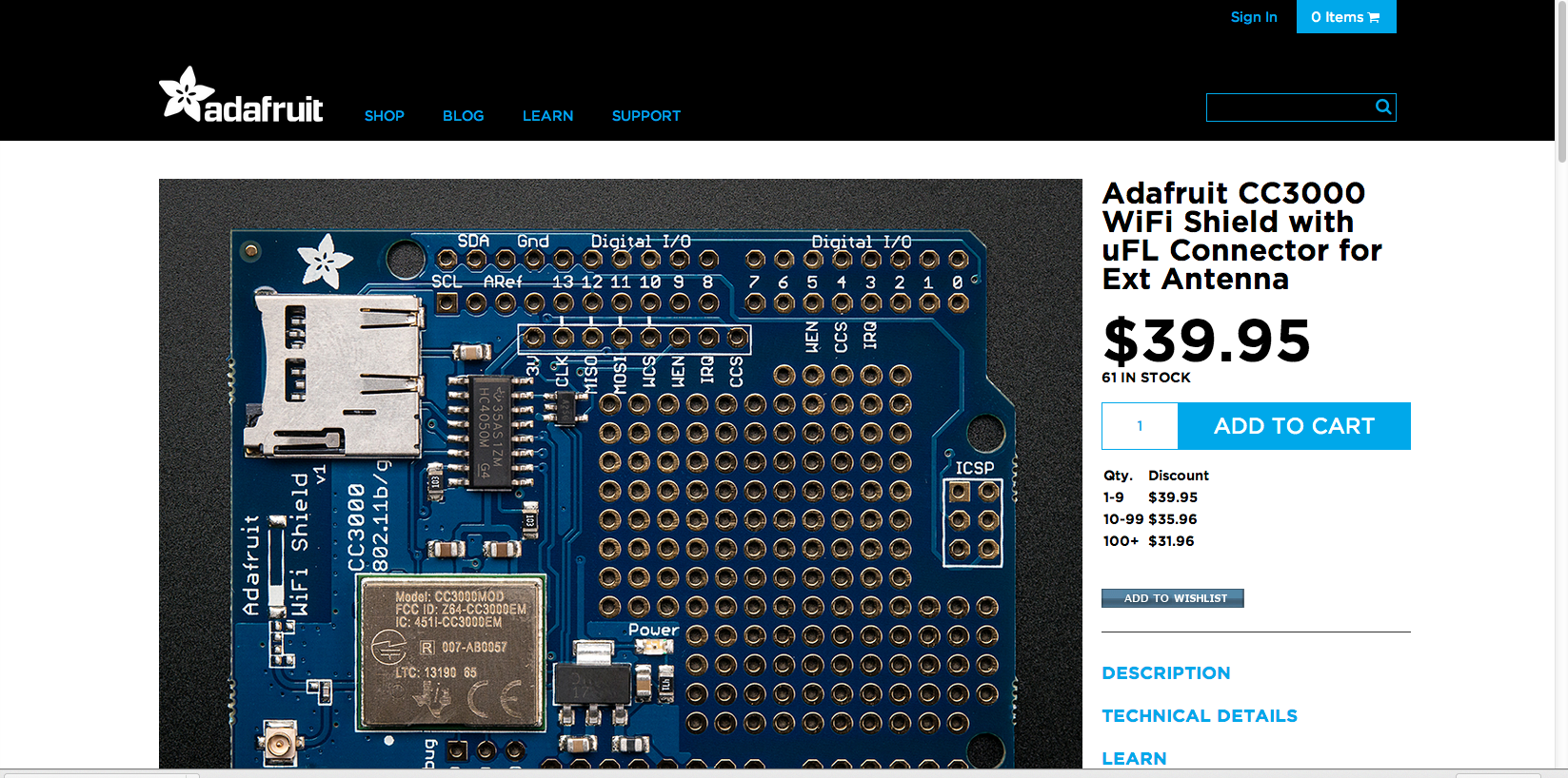 maker_business_product_page.png