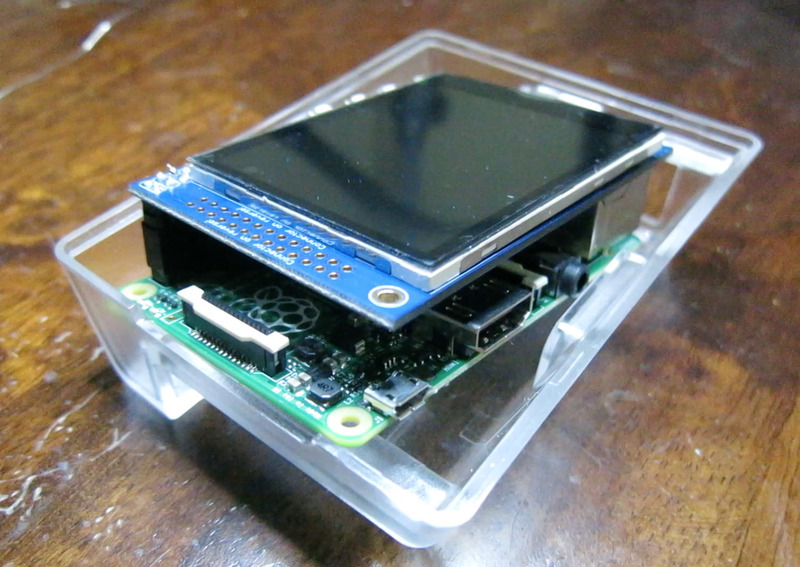 raspberry_pi_Case-01.jpg