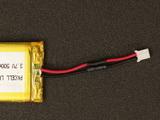 3d_printing_trimmed_battery.jpg