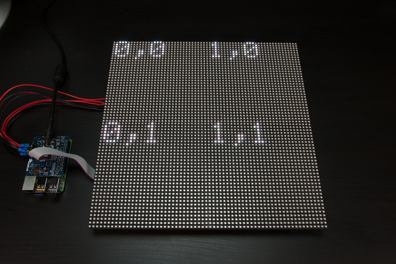 led_matrix_IMG_4319.jpg