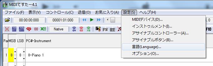 manufacturing_language.png