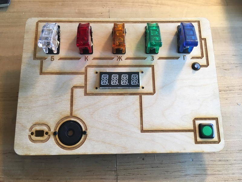 Build The Circuit Mystery Box Crypto Countdown Case