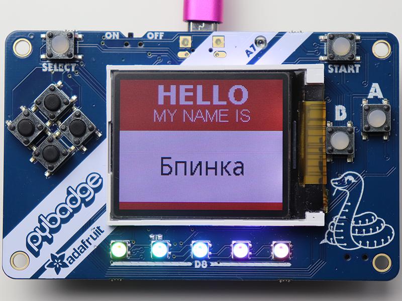 circuitpython_Cyrillic.png