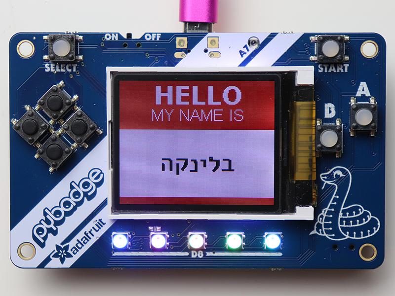 circuitpython_Hebrew.png