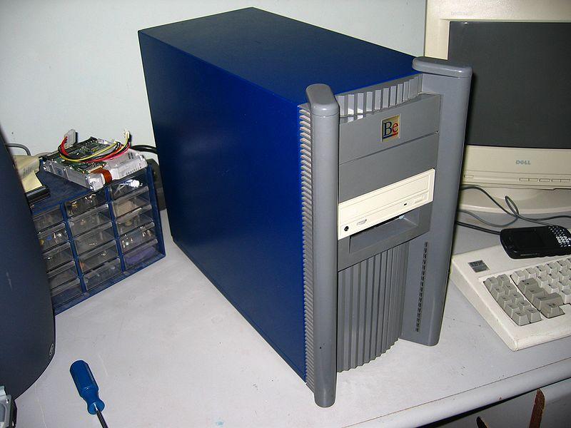 hacks_800px-Bebox_Side.jpg