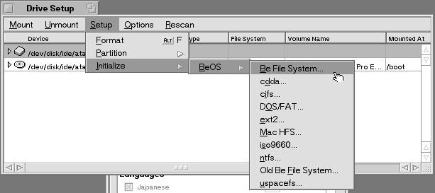 hacks_install4.jpg