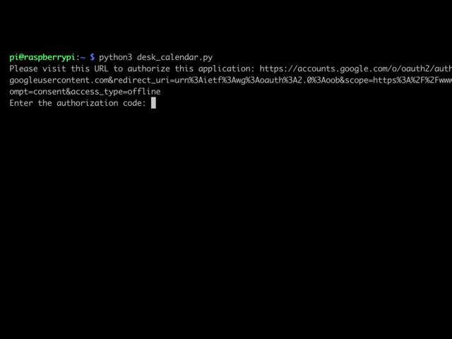 eink___epaper_generate_token.png