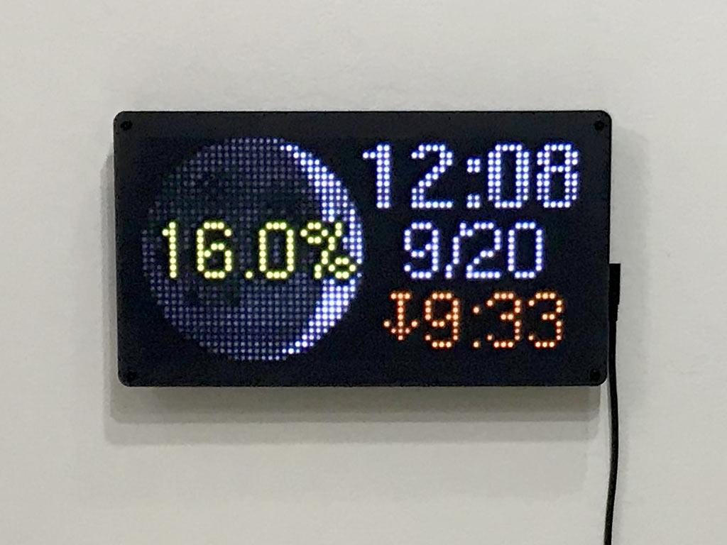 led_matrices_clock-horiz.jpg