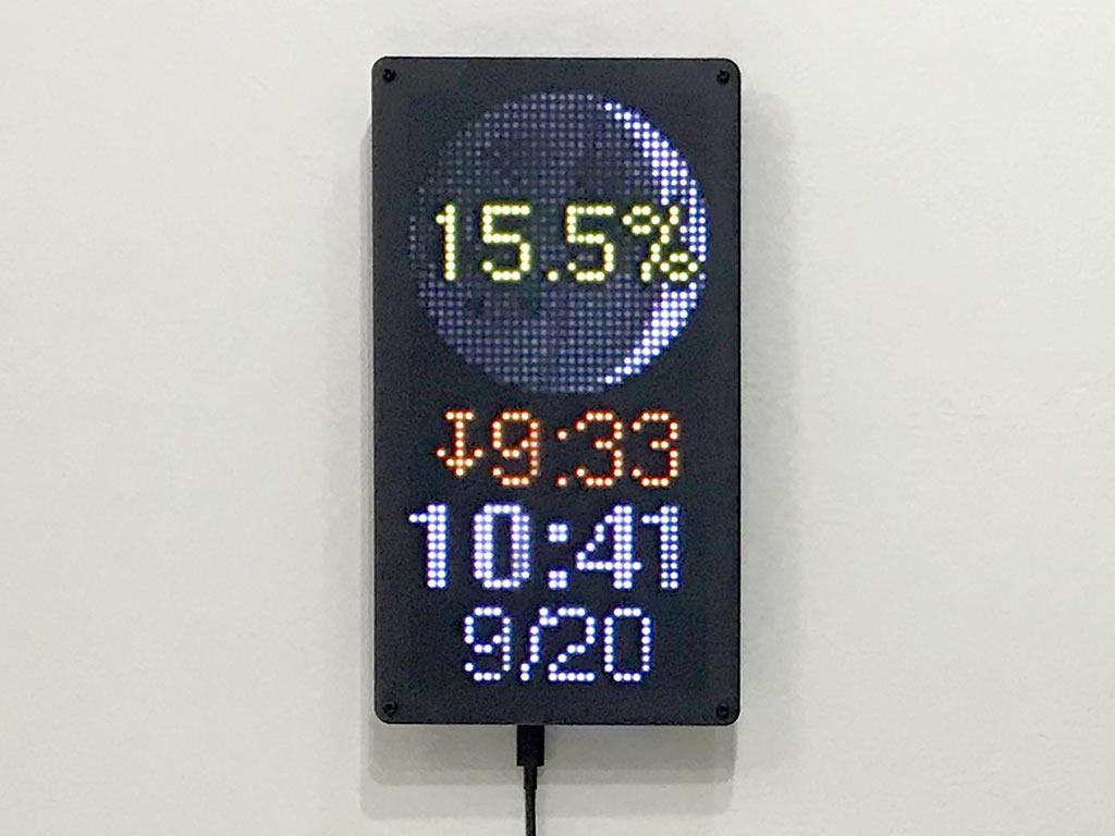led_matrices_clock-vert-1.jpg