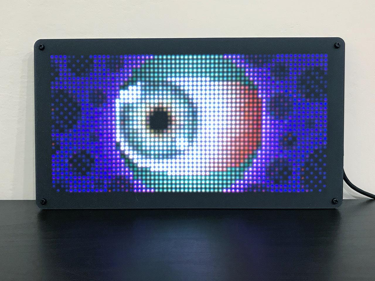 led_matrices_cyclops.jpg