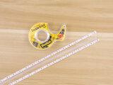 3d_printing_strip-tape.jpg