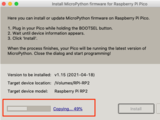 raspberry_pi_Firmware_-_Copying.png